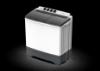 Imagen de Lavadora MIDEA semiautomática 17KG MT100W17/W-CA + cafetera 8 tazas